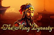 The Ming Dynasty в Вулкане удачи